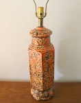 Mid century modern pottery lamp  with orange specks: $95