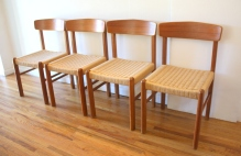mcm teak woven seat chairs 2